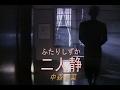 二人静 (カラオケ) 中森明菜
