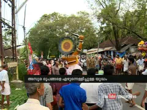'Shooran poru' celebrations in Palakkad: പാലക്കാട് ശൂരന് പോരി...