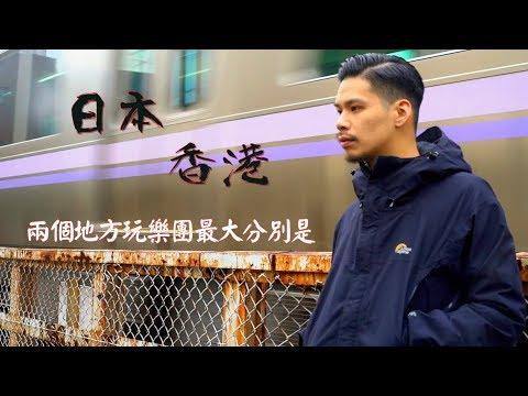 Anthology - Survive Said The Prophet結他手Ivan Kwong