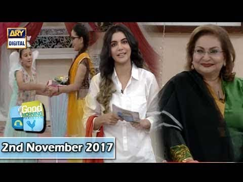 Good Morning Pakistan - 2nd November 2017 - ARY Digital Show