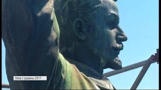 Місцевий час  останні новини Києва   07 11 2017