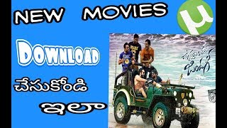 how to download any latest movies HD and how to download vunadhi okkaty zendhaki movie