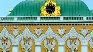 """Кремль, Москва """"Маленькие тайны Большого Кремлевского Дворца"""" Документальный фильм"""