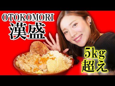 大食い5kg超え漢盛OTOKOMORIラーメンを桝渕祥与ますぶちさちよがペロリ