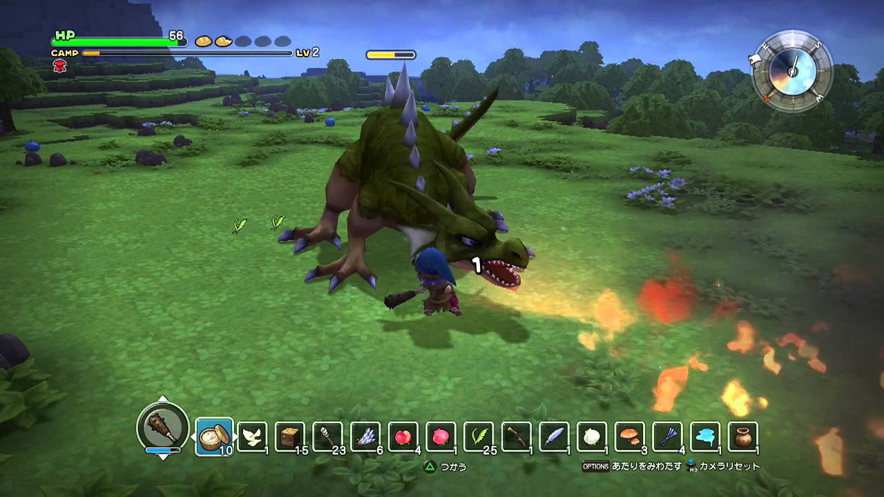 Dragon Demo Dragon Quest Builder