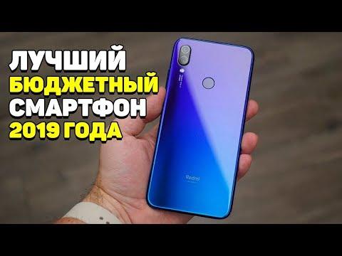 Redmi Note 7 купить в новосибирске