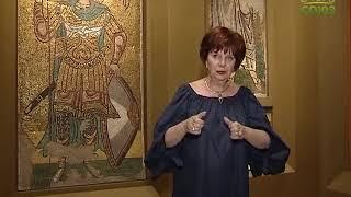 Древнерусское искусство домонгольского периода в Третьяковской галерее