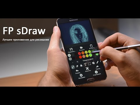 Draw with FP For Pc - Download For Windows 7,10 and Mac