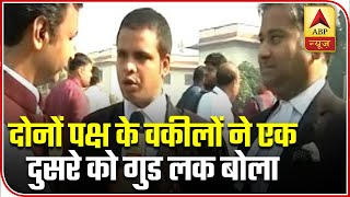 Hindu And Muslim Side Lawyers Wish Each Other Good Luck Ahead Of Ayodhya Judgment | ABP News