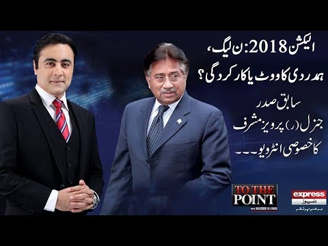 To The Point With Mansoor Ali Khan - 6 May 2018 - Express News