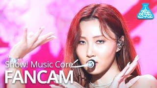 Download lagu [예능연구소] 화사 직캠 'Maria(마리아)' (Vertical ver.) (Hwa Sa FanCam) @Show!MusicCore 200704