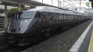JR鹿児島本線 事故で70分抑止・・・特急「きらめき」運転再開の瞬間 2017年11月22日