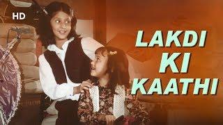 Download Lakdi Ki Kaathi With Lyrics   Masoom (1983)   लकड़ी की काठी   Children's Day Special