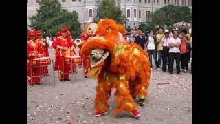 Современная Китайская свадьба 2  China wedding 2