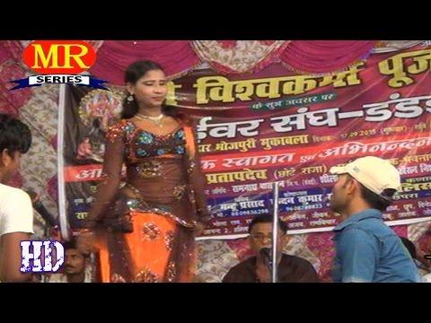 तक़दीर वाला के मिलेला सुंदर जनाना ❤❤ Bhojpuri Dugola Mukabala 2016 New ❤❤ Police Rai [HD]