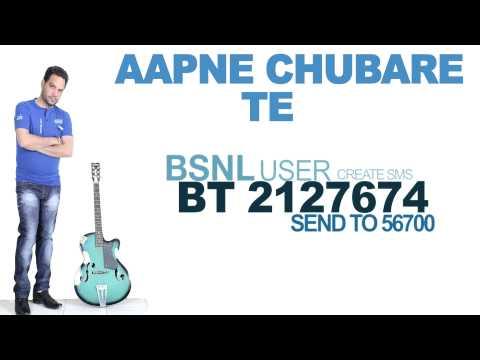 Nazar Rehal   Apne Chubare Te (Boliyan)   Brand New Punjabi Song 2014