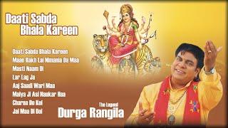 The Legend Singer - Durga Rangila | Audio Jukebox | Daati Sabda Bhala Kareen | Satrang Entertainers