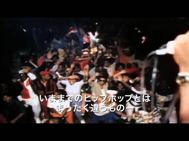 映画『Nas/タイム・イズ・イルマティック』予告編