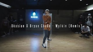 GIRIN Class | Okasian x Bryan Cha$e - Walkin (Remix) | SOULDAN…