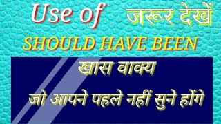 Should have been- How to use/Important sentences/Yuvi English