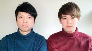 僕らの今後について #124 ゲイカップルの日常 (gay couple)