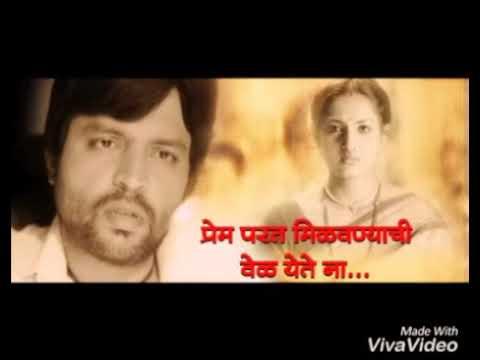 Marathi Kavita   30 sec what's app status   Prem  Kavita Ani Barach Kahi