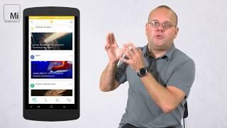 БИЛАЙН и приложение VEON делают переворот в Мире коммуникаций !