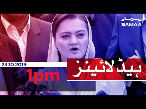 Samaa Headlines - 1PM - 23 October 2019