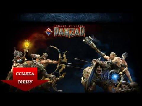видео: panzar обзор на игру