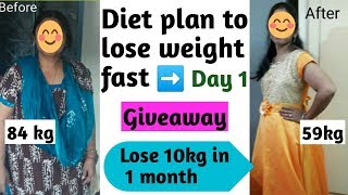 Diet plan to lose weight fast | Diet plan for weight loss | Weight loss diet | Lose 10kg in 1 month