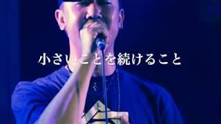ビーグルクルー - You & me