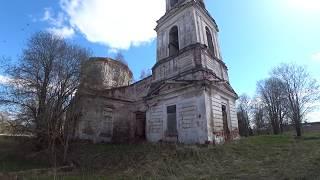 Заброшенные церкви Путешествие в Старый оскол, Солдат вернулся домой