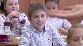 Фрагмент урока по русскому языку во 2 классе МБОУ СОШ #6