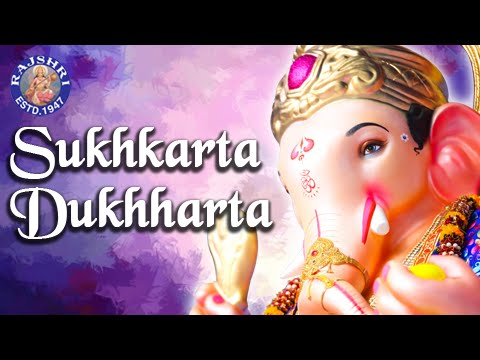 sukhkarta-dukhharta-and-more-ganpati-aartis---ganesh-chaturthi-songs---सुखकर्ता-दुखहर्ता-jukebox