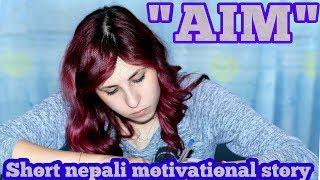"Gambar cover ""AIM"" a short nepali motivational movie| Aashik Info"