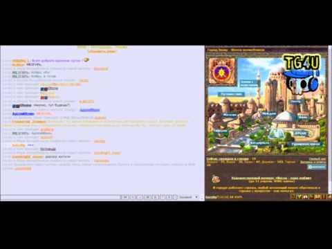 Wizards World популярная браузерная игра