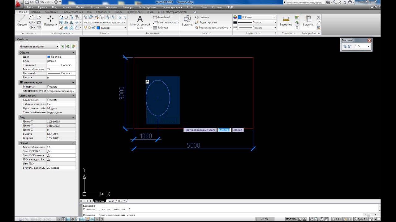 AutoCAD или ArchiCAD  с чего начать обучение