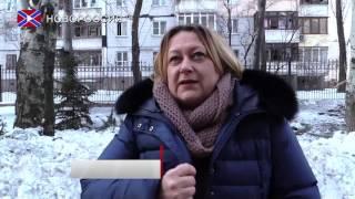 Донецк под обстрелом ВСУ! 31 января 2017 года