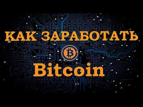 МАЙНИНГ ФЕРМЫ ДЛЯ АВТОМАТИЧЕСКОЙ ДОБЫЧИ КРИПТОВАЛЮТЫ #bitcoin #Ethereum #Ripple #Litecoin