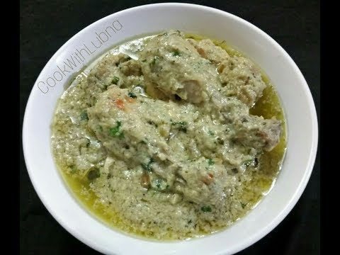 Chicken Malai Tikka With Gravy/चिकन मलाई टिक्का ग्रेवी के साथ/ Cream Chicken Tikka with Gravy