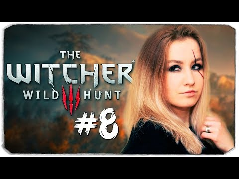 ПРОХОЖДЕНИЕ «ВЕДЬМАК 3» - WITCHER 3 WILD HUNT