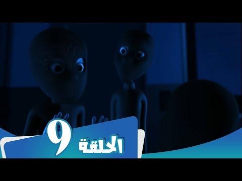 مسلسل منصور - الحلقة 15 - ظرف طاريء 1 Mansour Cartoon