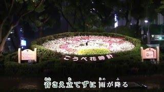 こゝろ雨 歌手:大江 裕 作詞:伊藤美和 作曲:徳久広司 2016年3月9日発...