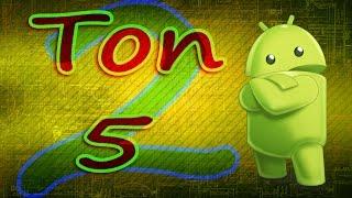 Топ 5 ХАКЕРСКИХ программ для Android! Часть 2