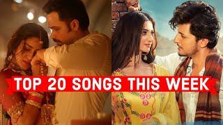 Top 20 Songs This Week Hindi/Punjabi 2021 (February 21)   Latest Bollywood Songs 2021