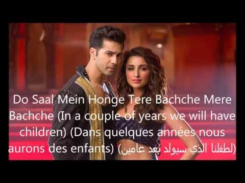 Jaaneman Aah- Song Lyrics (Traduction en Français+English subtitels+مترجمة للعربية) HD