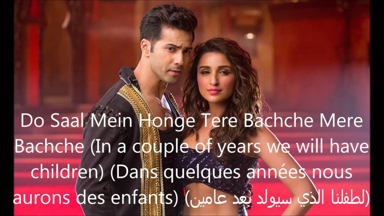 Jaaneman Aah Song Lyrics Traduction En Franais English Subtitels HD