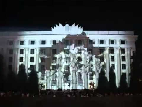 light projection in Kharkov
