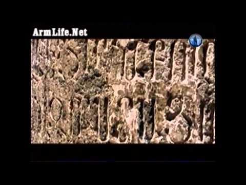 Моя планета - Монастыри Армении [Part 1] ArmLife.net