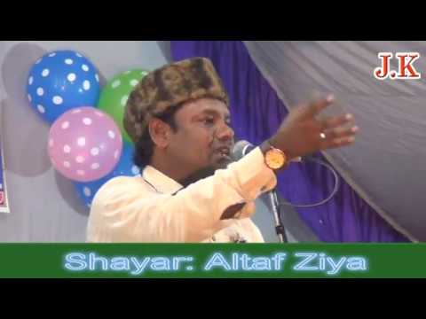 Altaf Ziya  سلطان میرے آقا دل جانوں جگر تم پر قربان میرے آقا